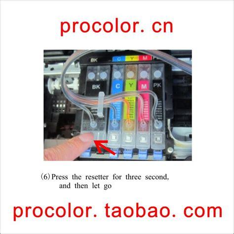 chip resetter epson xp 600 online kaufen gro 223 handel installation epson drucker aus