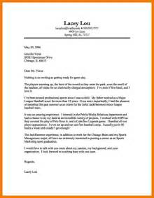 exles of a cover letter for a application 11 exles of covering letters for applications