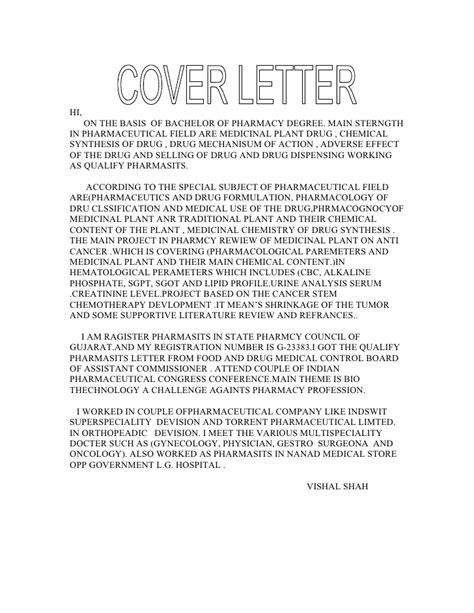 cover letter pharmaceutical company cover letter