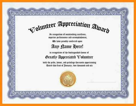 sle volunteer certificate template certificate of