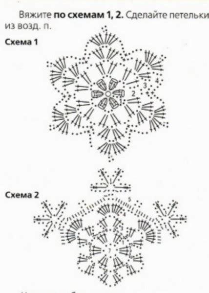 Merveilleux Decorations De Paques #1: noel-22-jpg