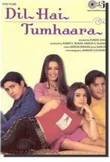 film india dil hai tumhara dil hai tumhaara music review by manish dhamija planet