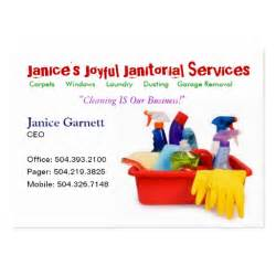 janitorial business cards janitorial service business card zazzle