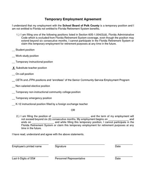 Temporary Contract Template best photos of employee contractor agreement template