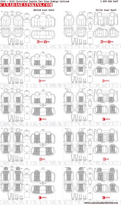 interior design guide 2006 2013 chevrolet impala custom leather upholstery