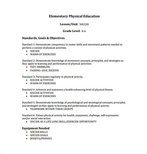 physical education lesson plan template physical education lesson plan template 8 free sle