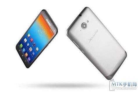 Tablet Lenovo S930 lenovo s930 6 inch phablet priced at just 246 tablet news