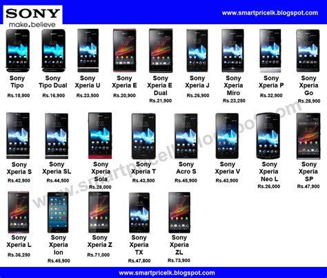 mobile phones list sri computer price list 2013