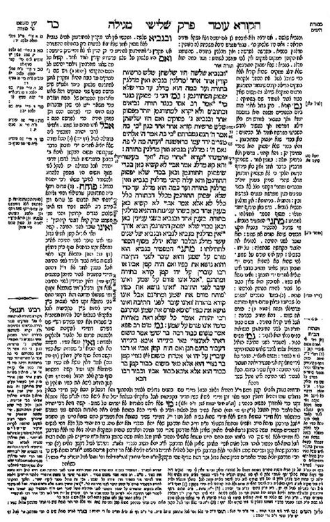 Introducing Judaism - Resources: Additional Images