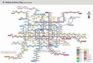 Beijing Subway Map Line Map Of China Bing Images