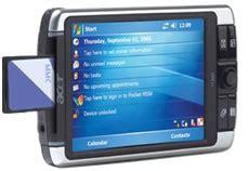 Media Player Ibox 7 N300 acer n300 software laptop software