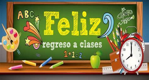 Imagenes Feliz Regreso A Clases | imagenes de feliz regreso a clases holidays oo