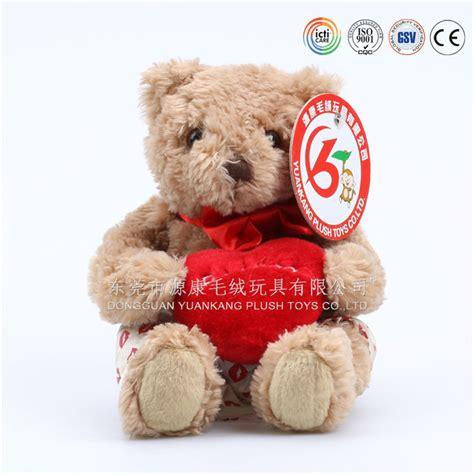 Teddies Seserahan Transparan Import Prc icti audits en71 123 oem teddy custom in china buy teddy