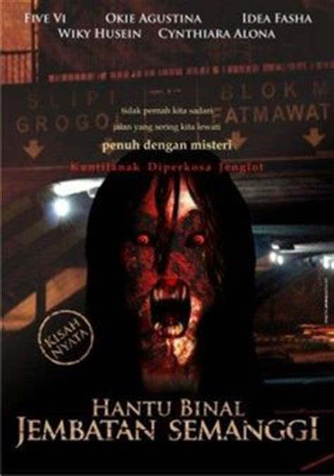 design jembatan semanggi 1000 images about indonesian movie posters horror on