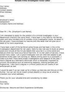 entry level criminal investigator cover letter