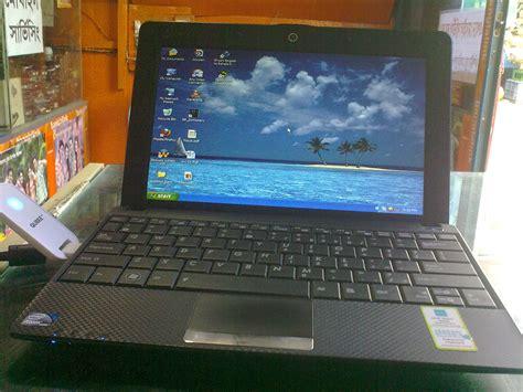 Asus Eee Pc 1001px Notebook asus eee pc 1001px netbook clickbd