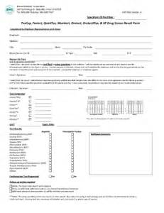 test results form template fillable test results form fill printable