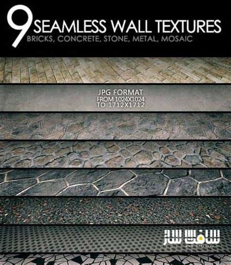 seamless wall textures uparchvip