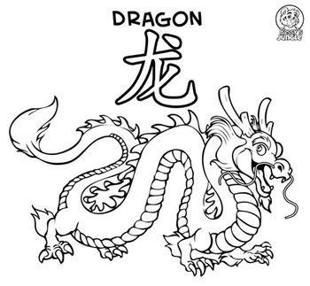 vietnamese dragon coloring page chinese dragon coloring page to teach or not to teach