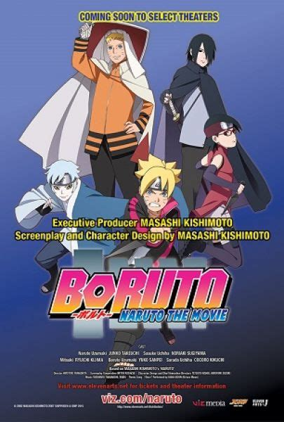 boruto the movie global tv boruto naruto the movie sub espa 241 ol online anime latino