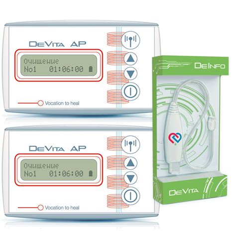 Devita Set by Buy Wellness Portable Set 2 Devita Ap In Europe