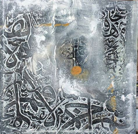 bca islamic 89 best images about calligraphy on pinterest allah