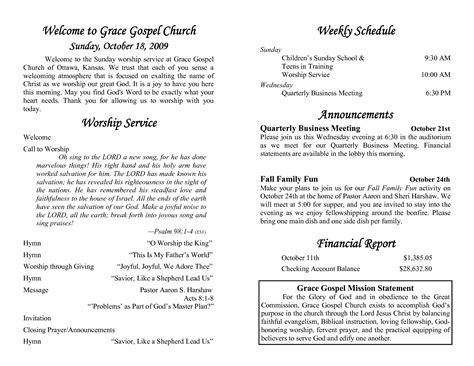 29 Images Of Church Service Programs Template Leseriail Com Sunday Church Program Template