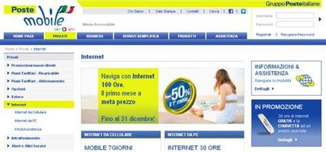 credito residuo poste mobili postemobile nuova iniziativa per telethon mondotechblog