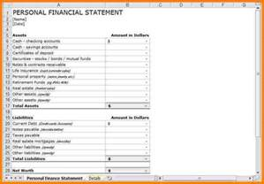 personal financial statement template excel 5 personal financial statement template statement 2017