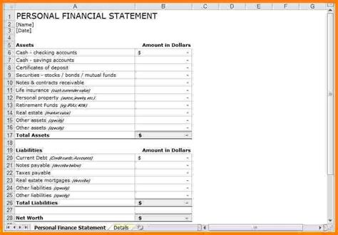 8 Personal Financial Statement Template Excel Case Statement 2017 Personal Financial Statement Template Xls