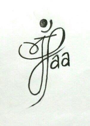 maa tattoo designs in hindi maa design ideas maa designs
