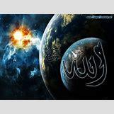 Beautiful Allah Muhammad Wallpaper   800 x 600 jpeg 162kB