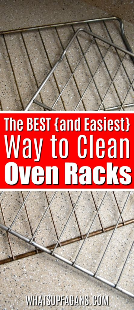 seriously the best way to clean oven racks