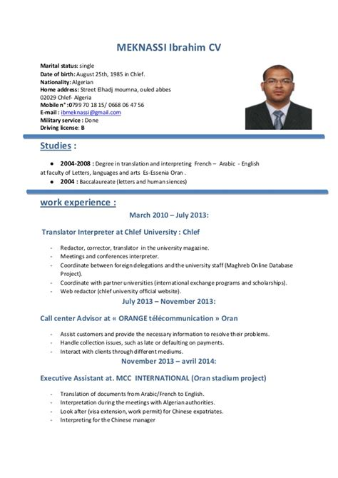Model Resume Examples by English Cv
