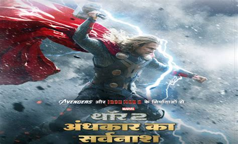 thor film in hindi 5 hollywood superhero films with funny hindi titles