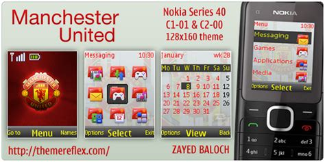 themes nokia x2 manchester united manchester united theme for nokia c1 c2 00 themereflex