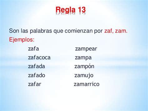 palabras por 15 a 241 uso de la z