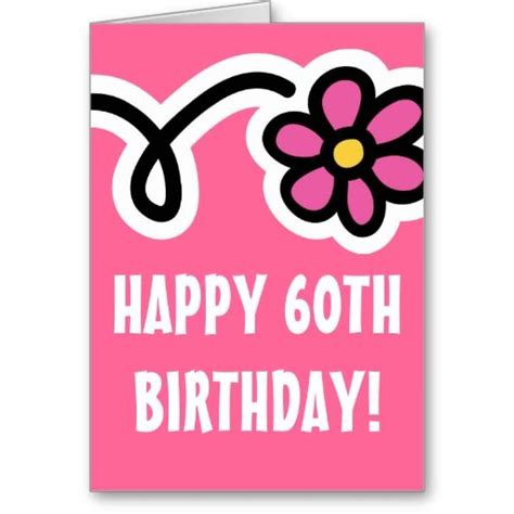 Happy 60th Birthday Cards Happy 60th Birthday Greeting Card