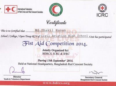 how is the letter j certificates shakil hasan 1291