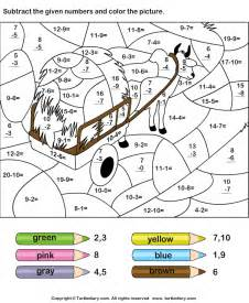 color by number math worksheets subtracting numbers to 20 coloring pages