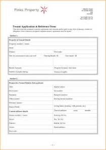 9 landlord reference form loan application form