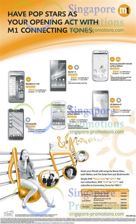 Handphone Z10 desain bb z10 blackberry messenger for