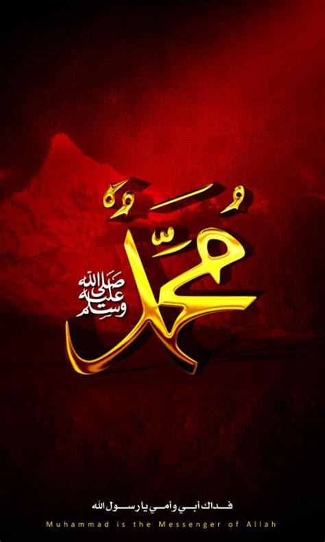 biography muhammad rasulullah 17 best images about nabi muhammad saw on pinterest