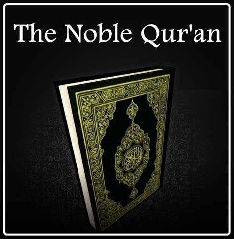 the bible and the qur an biblical figures in the islamic tradition books second marketplace the noble qur an aka quran