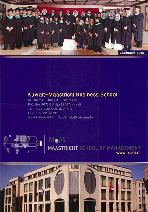 Mba In Kuwait Maastricht by Kuwait Maastricht Business School Kuwait Paper Dump