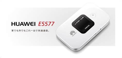 Wifi Huawei E5577 huawei e5577 はsimフリールーター カードリーダー モバイルバッテリー全部入り ガルマックス