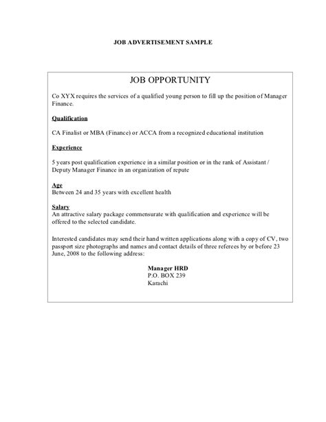 job advertisement sle
