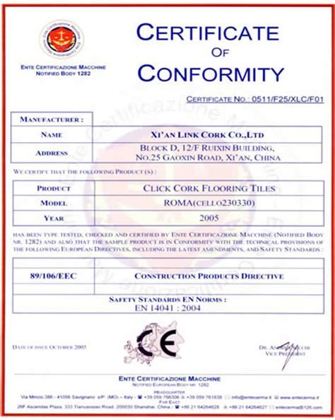 CE Certification Licence Cork Flooring   Cancork Floor Inc.
