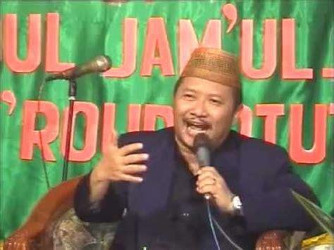 Seri Imam 4 Mazhab Imam Hambali 1 kyai imam hambali dari mojokerto