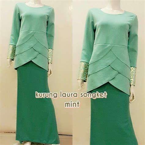 Baju Raya Songket Moden fashion baju kurung moden rachael edwards